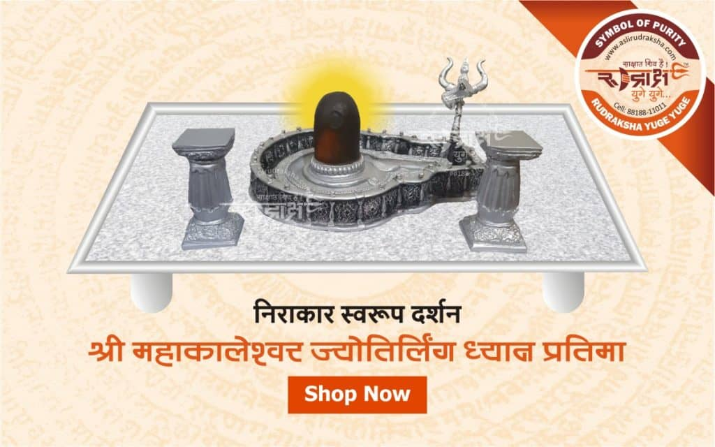 mahakaleshwar idol