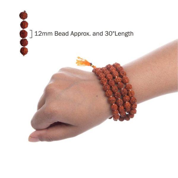 Brahmastra Rudraksha Mala Bracelet 12mm