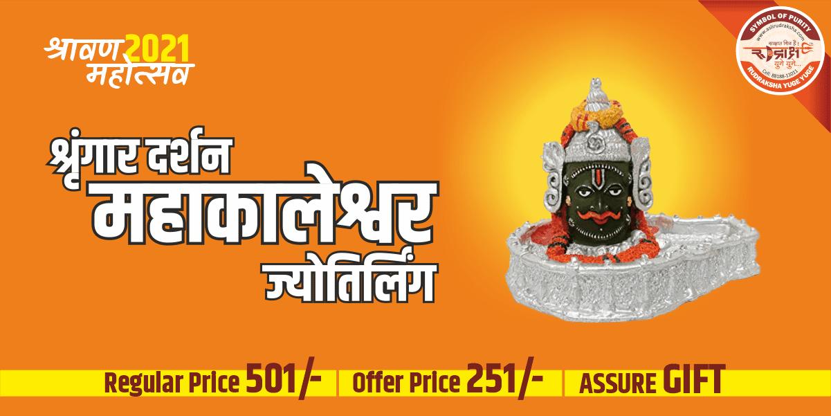 mahakal idol